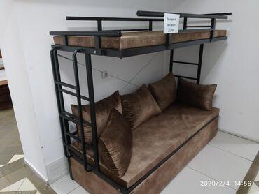 Двуспальные кровати - Кыргызстан: Двухярусный кравать цена250000