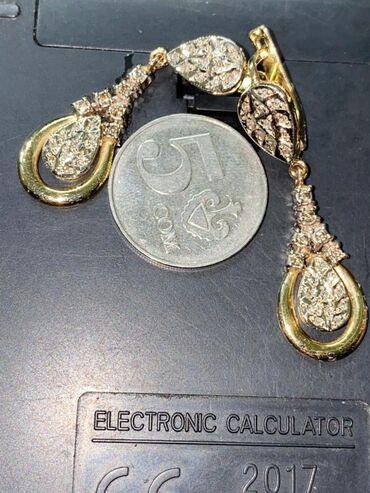 скупка золота 585 пробы в Кыргызстан: Серьги золотые с бриллиантами. Почти 10гр. Бриллианты не маленькие