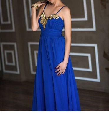 Шикарное вечернее платье s-m в Бишкек