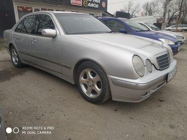 Mercedes-Benz - Наличие: В наличии - Сокулук: Mercedes-Benz E 260 2.6 л. 2002