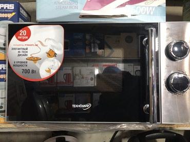 Микроволновая печь Техномир !! в Бишкек