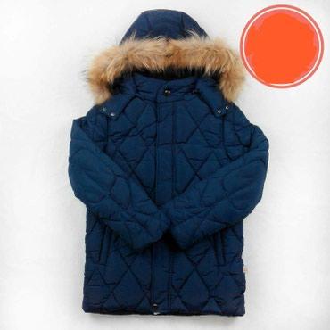 Подростковые зимние куртки, есть 2 шт, в Бишкек