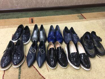 женская обувь новое в Ак-Джол: Продаю несколько пар Женской обуви! Производства Турция! Качество