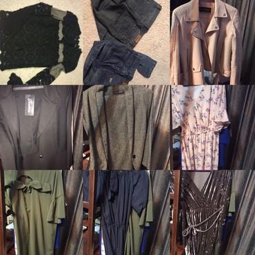 топ без лямок в Кыргызстан: Платье джинсы топ косуха куртка Разгрузка гардеробаРазгрузка гардероба