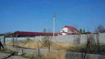 Участок 6 соток в Ак Орго Бишкек в Токмак