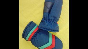Rukavice AUSTRIA 3 god. Moderne kvalitetne rukavice kupljene u - Novi Sad
