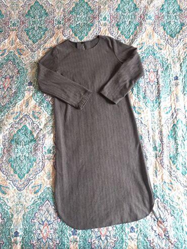 Платье Свободного кроя Sela XS