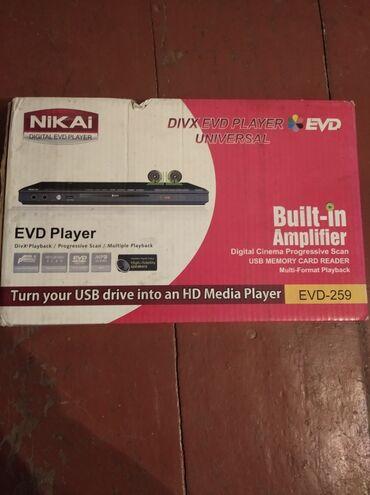 dvd rom дисковод в Кыргызстан: DVD требуется ремонт дисковода флешку читает можно музыку слушать без