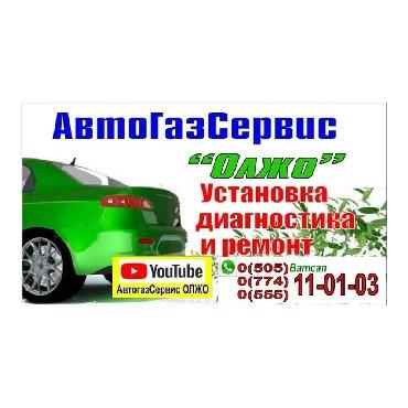 Бу гбо - Кыргызстан: Honda Accord 2011