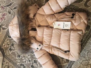 Детская куртка от Moncler.Натуральный мех. Размер 70. Только наличными