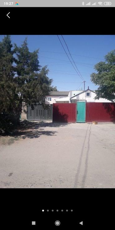Продаю 2дома можно под любой бизнес в Бишкек