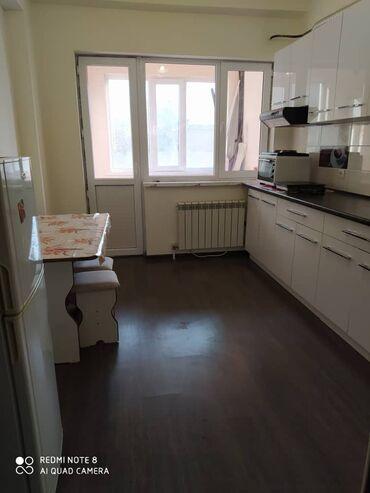 Продается квартира:Элитка, Магистраль, 1 комната, 47 кв. м