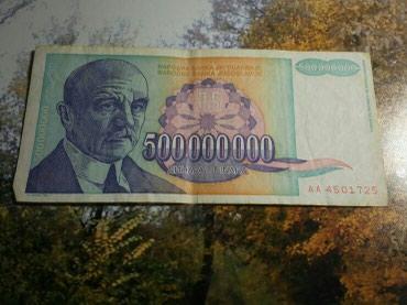 Novčanica 500 miliona dinara SRJ - Kragujevac
