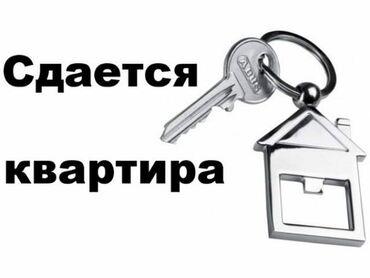 1-комнат в Кыргызстан: Сдается квартира: 1 комната, 35 кв. м, Бишкек