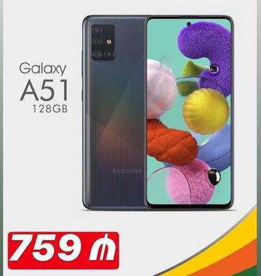 Samsung-6 - Азербайджан: Samsung