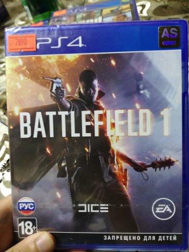 Bakı şəhərində Battlefield 1 oyunu ps4 üçün
