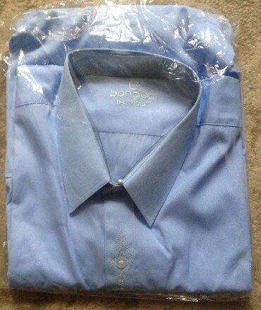 Продаю новую рубашку,размер по вороту 42, хлопок+полиэстр