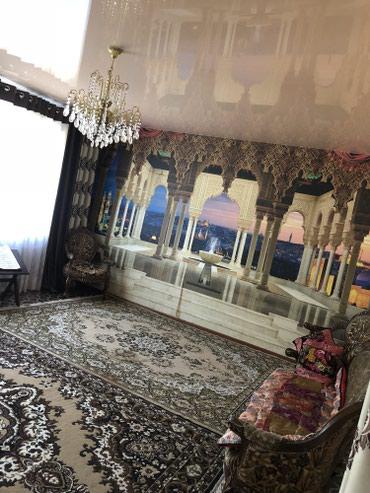 Продам дом с мебелью, 8 соток! Все в Бишкек