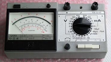 Другие инструменты - Сокулук: Советский аналоговый мультиметр. В хорошем состоянии