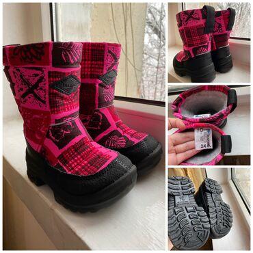чистка обуви бишкек в Кыргызстан: Куома 24 размер, оригинал новые