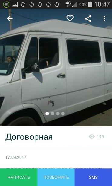 Боковые стекла на бус сапог в Бишкек