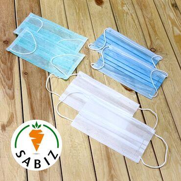 Одноразовые маски трехслойные, с фиксатором, штампованные. Производств