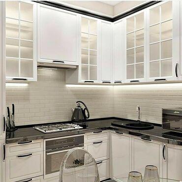 Мебельный гарнитур | Кухонный | С доставкой