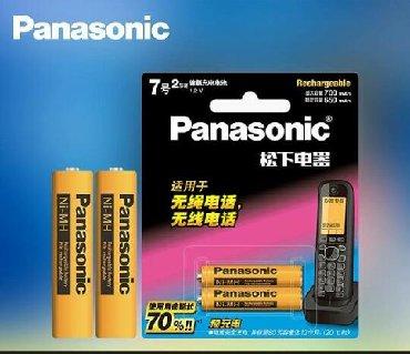 Panasonic ev telefon akilmyatoru orqinal.Tezedi metrolara catrilma