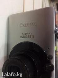 Фотоаппарат Canon IXUS 85 IS,10 мегапикселей оригинал в Лебединовка