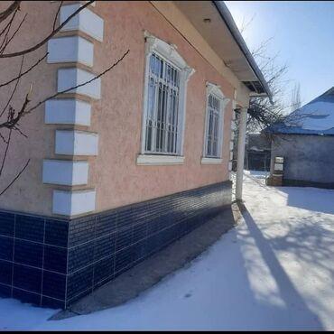 Недвижимость - Узген: 162 кв. м 6 комнат