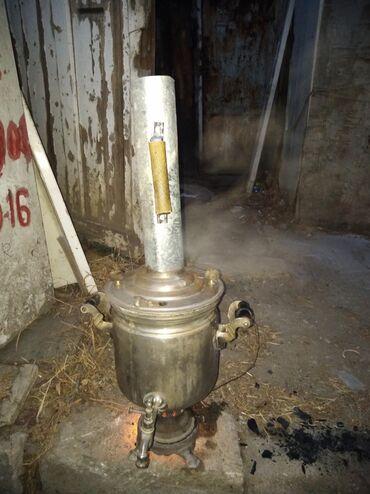 somavar - Azərbaycan: Qədimi koz somavar satram 5 litir su tutumu var super maldl son qiymət