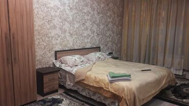 Арзан кыздар город бишкек - Кыргызстан: Посуточно!!! Южные микрорайоны!!!Гостиница город Бишкек! Сдаю 1 кв 5