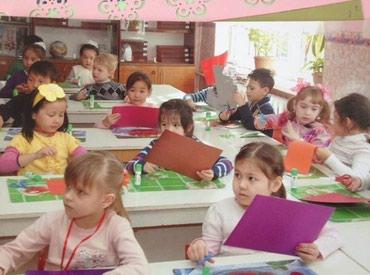 Учебно-Воспитательный комплекс в Бишкек