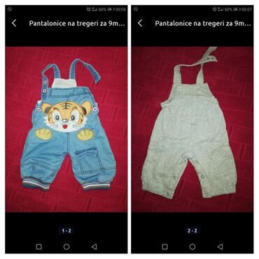 Dečije Farmerke i Pantalone | Razanj: Pantalonice na tregeri za 9meseci. Komad 400,ova para 700din