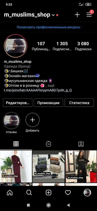 женская одежда вечерние платья в Кыргызстан: M_muslims_shop подписывайтесь на мой инстамагазин