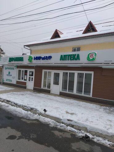 гор юст бишкек в Кыргызстан: Арендага берилет Ак тилек гор больницанын жанында