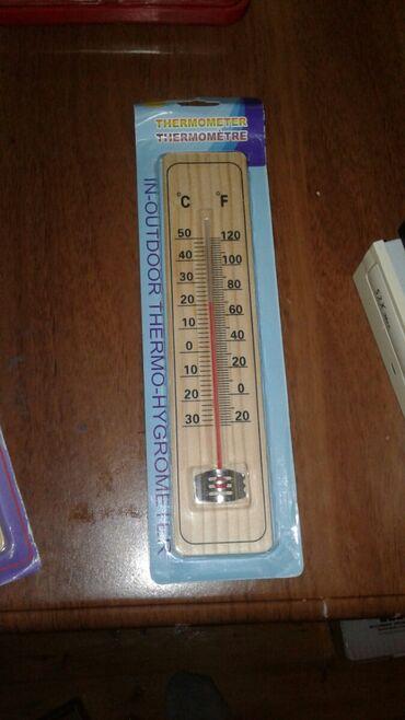 elektron termometr - Azərbaycan: Termometr Yenidir