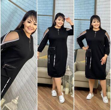 Платье спортТкань:ДвуниткаРазмеры:50Доставка по городу и в регионы