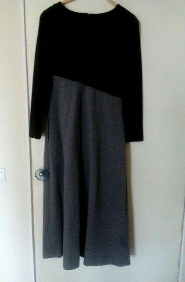 Трикотажное платье. Размер 46-48. Новое. С карманами