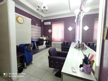 Подаётся срочно действующий бизнес, салон красоты Айлин BeautyPRO с р