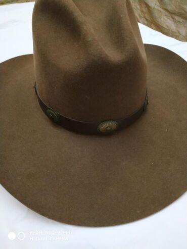Настоящая ковбойская шляпа привезённая из США