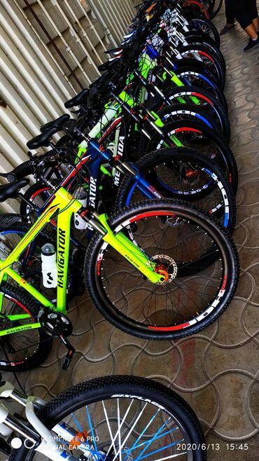 Роспродажа Велосипеды R-29 Размер