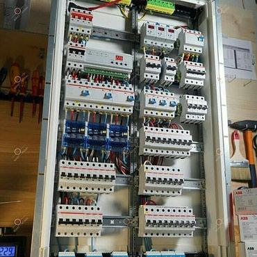 Установка розеток и выключателей в Бишкек