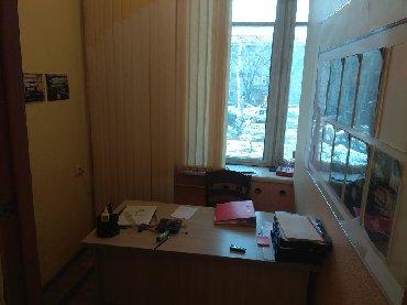 снять офис в центре без посредников в Кыргызстан: Сдаю офис 6500 сом центр все включено. интернет, отопление, свет