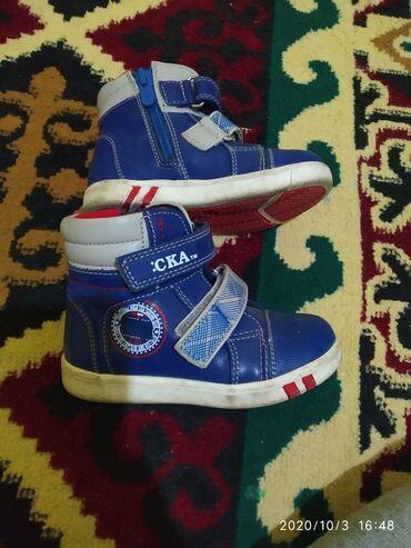 Продаю обувь для мальчика 23р деми проктический новый одевали пару раз
