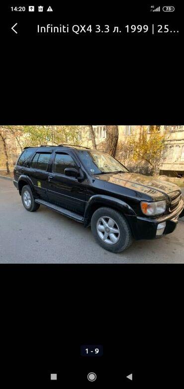 куплю инфинити в Кыргызстан: Infiniti QX4 3.3 л. 2000