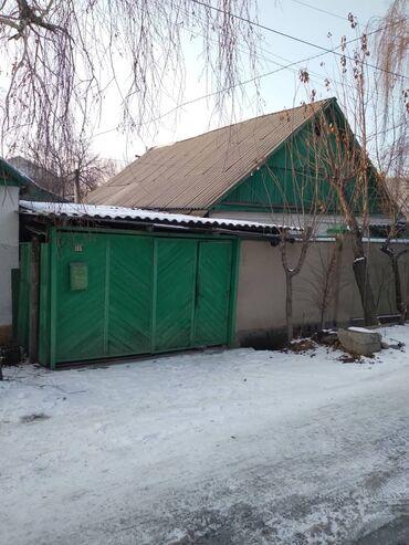 продам видеокамеру в Кыргызстан: Продам Дом 55 кв. м, 3 комнаты