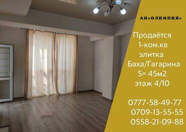 продажа кур несушек в бишкеке in Кыргызстан   КУРЫ, ПЕТУХИ: Элитка, 1 комната, 44 кв. м Бронированные двери, Лифт, Без мебели