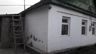 Недвижимость - Луговое: 50 кв. м, 2 комнаты
