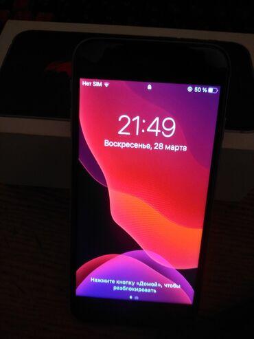IPhone 6s | 64 ГБ | Серебристый | Б/У | Отпечаток пальца, С документами